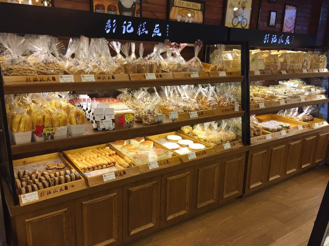 供应2016新款烘焙展柜(蛋糕柜,面包柜,中岛柜,边柜等)12
