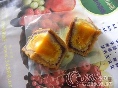 紫薯莲蓉蛋黄馅月饼的配方与制作