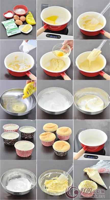 在家玩着做简易纸杯蛋糕的制作方法