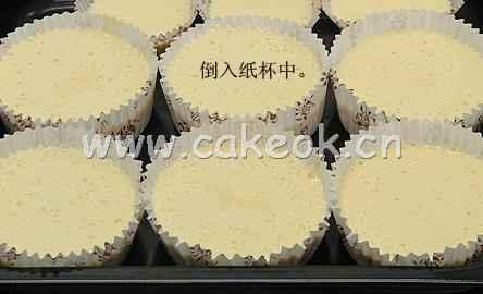 香草海绵纸杯蛋糕的配方与制作