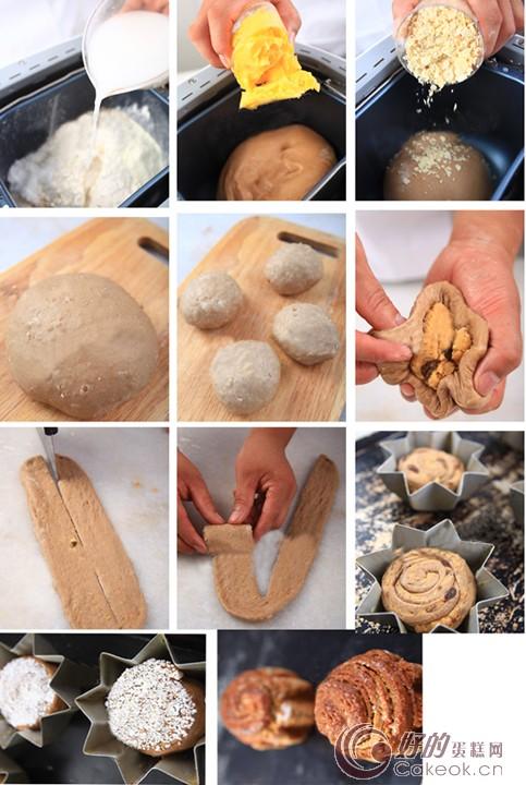 酒酿提子面包的制作方法