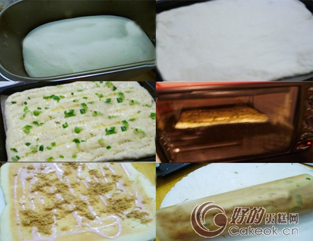 肉松面包卷的配方与制作
