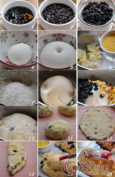 德国圣诞史多伦面包的制作方法