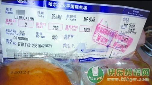 乘坐了厦门航空公司的由哈尔滨飞往青岛的mf8048飞机