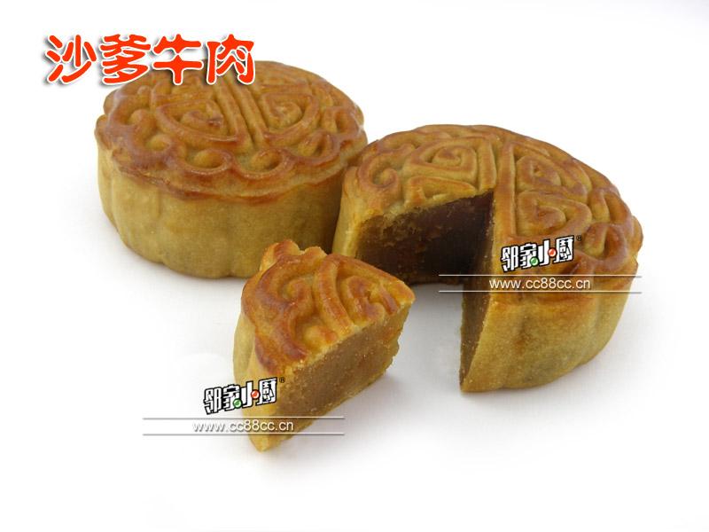 邻家小厨香芋冰沙月饼 港式冰皮月饼 中秋月饼批发 高端月饼礼盒定制图片