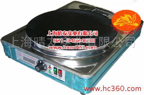 上海供应煎饼机,煎饼炉
