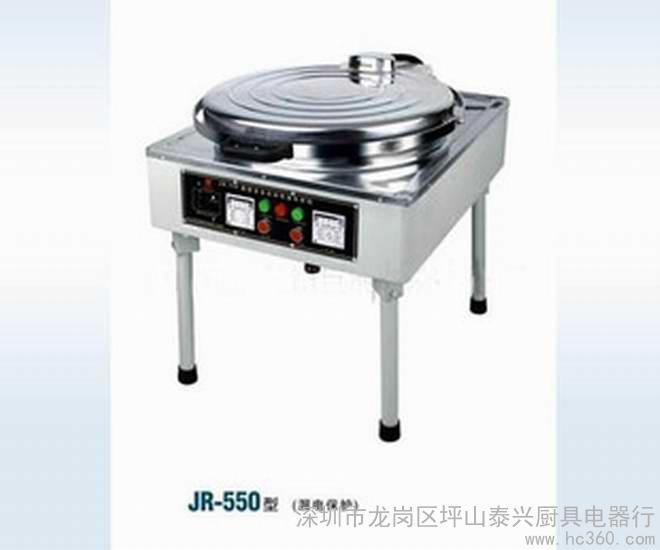 v电热电热机烘炉礼盒烘焙机天地烘炉烘烤炉-折叠厨具电器盖图片