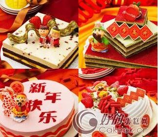 新春之际 面包新语推出新年主题蛋糕图片